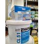 Ceresit, церезит cl 51 /14кг однокомпонентная гидроизоляционная мастика продажа