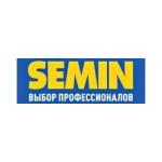 Семин