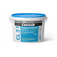 Ceresit, церезит cl 51 /14кг однокомпонентная гидроизоляционная мастика