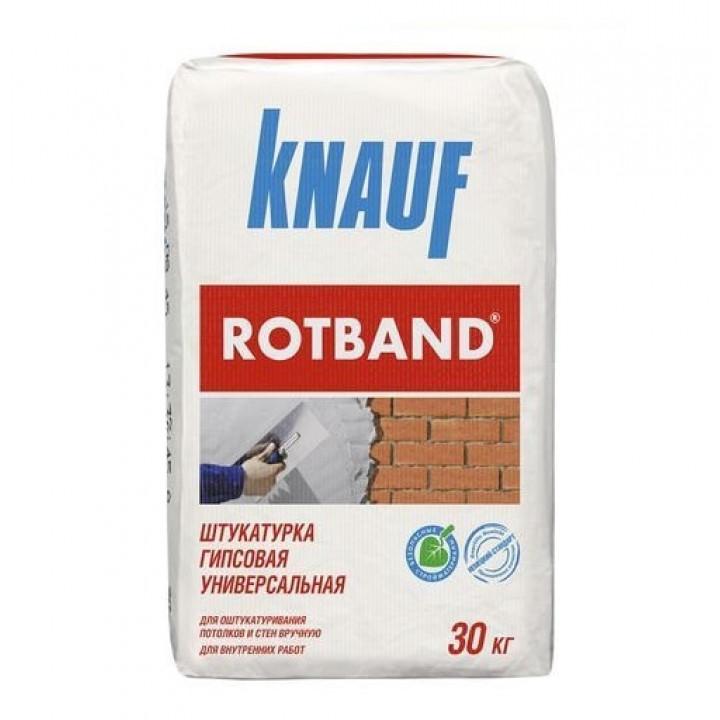Knauf rotband, штукатурка кнауф ротбанд, мешок 30 кг купить